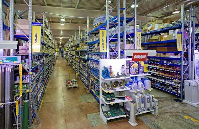 Стеллаж гиппермаркет